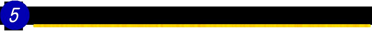 大手金融機関・保険会社・不動産会社との強固なパートナーシップ